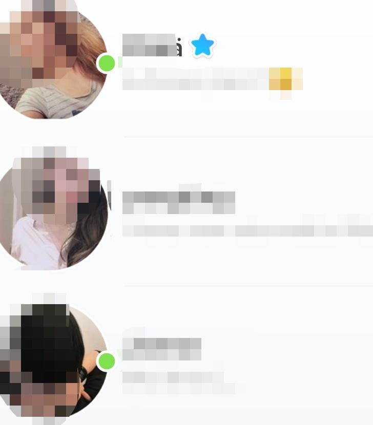 Tinder vihreä piste kertoo siitä, onko henkilö ollut hiljattain aktiivinen.